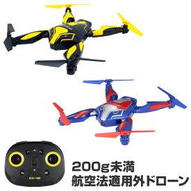 ドローン カメラ付き 初心者 高画質 ミニドローン トイドローン おもちゃ 子供向け Drone ラジコン マルチコプター クアッドコプター 無人機 空撮 プレゼント ギフト クリスマス 誕生日
