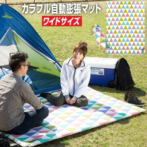 キャンプマット キャンピングマット エアマット 自動膨張マット カラフル ワイドサイズ 2人用 大型 寝袋マット エアーマット テント アウトドア レジャー 車中泊グッズ ダブルサイズ マット