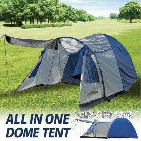 テント アウトドア 大型テント 4人用 5人用 オールインワンテント フルクローズ ファミリーテント キャンプ ダブルウォールテント 公園 ビーチテント サンシェード フライシート レジャー ツーリング バーベキュー 日よけ 耐水圧3000mm