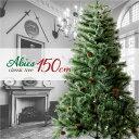 \SALE900円OFF/クリスマスツリー 北欧 150cm おしゃれ 150 Abies 飾り ドイツトウヒツリー ヌードツリー オシャレ …