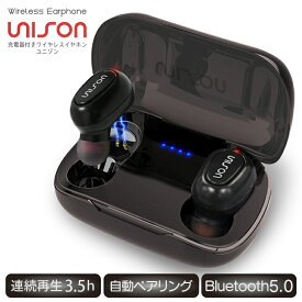 ワイヤレスイヤホン Bluetooth5.0 ブルートゥース イヤホン iPhone アンドロイド 完全ワイヤレスイヤホン 片耳 マイク スポーツ 自動ペアリング 3.5時間再生 Android おすすめ 左右分離型 完全独立型 両耳 アイフォン イヤフォン スマホ スマートフォン