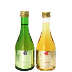 お歳暮 ギフト 送料無料 梅酒 梅丈 BAIJO 飲み比べセット [ お酒 ][ 飲み比べ ][ グルメ 誕生日 プレゼント 内祝い 記念品 ][ ミニボトル ]