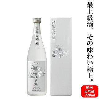 吉田酒造白龍