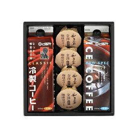 敬老の日 ギフト 送料無料 コーヒー ギフト アイスコーヒーとコーヒーゼリーのセット [ コーヒー ゼリー 菓子 クッキー クリーム][ グルメ 誕生日 プレゼント 内祝い 記念品 ]