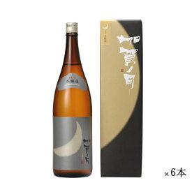 加越 加賀ノ月 三日月 本醸造 まとめ買い 1800ml 一升瓶 ×6本セット[ 日本酒 お酒 石川 加越 ]