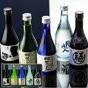 父の日プレゼント お酒 送料無料 日本酒 飲み比べセット 純米大吟醸 加賀鳶 藍 300ml×5 ミニボトル 辛口 小瓶 [ 内祝…