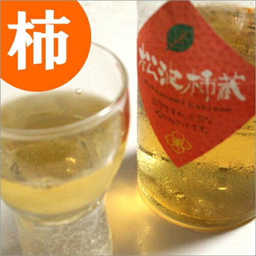 松波柿蔵 500ml [ お酒 石川 松波酒造 ]