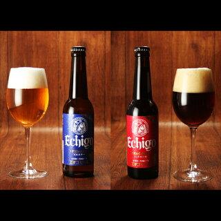 地ビール飲み比べギフトセット
