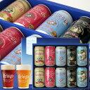 プレゼント ビール おしゃれ 送料無料 あす楽 クラフトビール 5種10缶 エチゴビール 飲み比べ [誕生日 プレゼント 内…