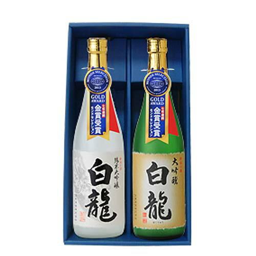 全品ポイント10倍 日本酒 退職祝い プレゼント 男性 送料無料 日本酒 白龍 大吟醸 飲み比べセット 720ml×2 [ 日本酒 お酒 新潟 白龍酒造 ][ 飲み比べ ][ グルメ 誕生日 プレゼント 内祝い 記念品 ]