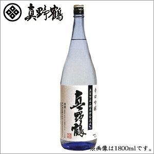 真野鶴辛口吟醸1800ml