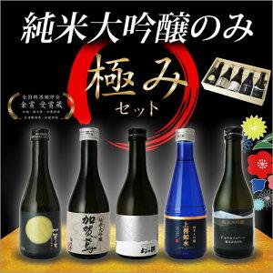 お歳暮 送料無料 ギフト 日本酒 日本酒 純米大吟醸 ...