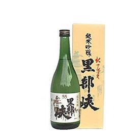 黒部峡 純米吟醸55 720ml [ 日本酒 お酒 富山 林酒造場 ]