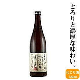 幻の瀧 吟にごり 720ml [ 日本酒 お酒 富山 皇国晴酒造 ]