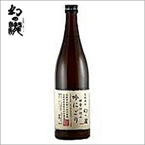 幻の瀧吟にごり720ml[日本酒お酒富山皇国晴酒造]