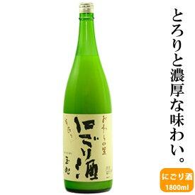 玉旭 にごり酒 1800ml 一升瓶 [ 日本酒 お酒 富山 玉旭酒造 ]