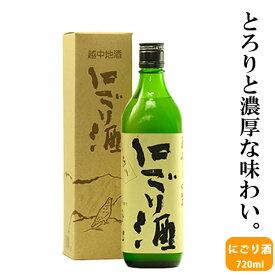玉旭 にごり酒 720ml [ 日本酒 お酒 富山 玉旭酒造 ]