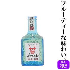 吉乃友 よしのとも 純米吟醸 300ml角瓶[ 日本酒 お酒 富山 吉乃友酒造 ]