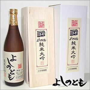 よしのとも純米大吟醸720ml木箱入