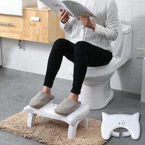 トイレ用踏み台 洋式 トイレ用 足置き台 お通じ解消 便秘解消 美肌 快便 トイレ 踏み台 子ども キッズ おしゃれ ステップ台 子供 足台 滑り止め付き