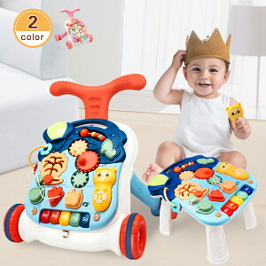 ベビーウォーカー 知育玩具 子供 手押し車 押し車 歩行器 指先知育 ベビーファーストウォーカー 遊び おうち時間 子供 出産祝い お誕生日 子供の日 プレゼント