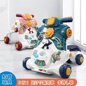 ベビーウォーカー 手押し車 知育玩具 足けり乗用車 1歳半赤ちゃん子供 おもちゃ 子供用 入園祝い 誕生日 出産祝い プレゼント ギフト