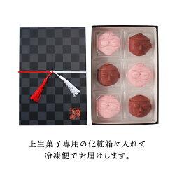 上生菓子専用の化粧箱に入れて冷凍便でお届けします
