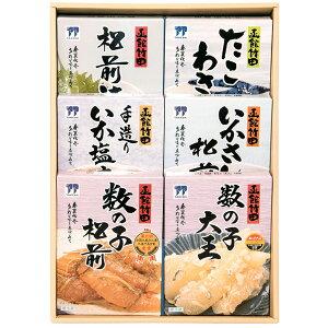【函館竹田食品】北の玉手箱B(6点セット)