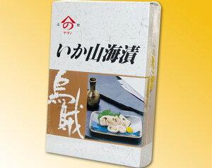 【ヤマノ中村商店】いか山海漬(10尾入)
