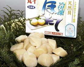 生冷ほたて貝柱(500g)
