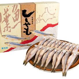 【蟹商】ししゃも(北海道産)オス30尾(化粧箱入)