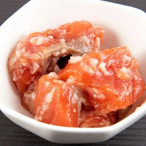 【誉食品】紅鮭山わさびこうじ漬(200g)