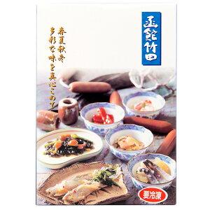 【函館竹田食品(業務用)】するめ松前(400g)化粧箱