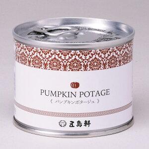 【五島軒】パンプキンポタージュ(1缶、190g)