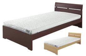 センベラ ベッドフレーム ベッド(タモ)北欧・ドイツのセンベラ(Sembella)/シングル・セミダブル・ダブル/すのこベッド/宮無し/高さ調節付き「マンス」