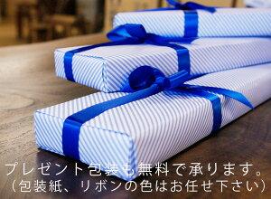 (送料無料)(名入れ無料)「タダフサ」包丁プレゼント包装