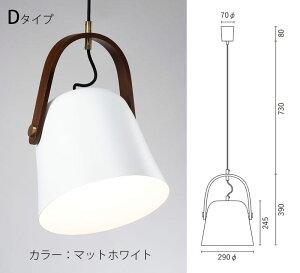 ペンダントライトBucketバケットA/B/C/D照明ランプreflectioncodeリフレクションコード
