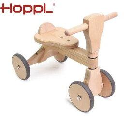 成長に合わせて楽しめるファーストウッディバイク 安定感抜群の木製4輪車 トレーニングバイク 赤ちゃんバイク ベビーバイク