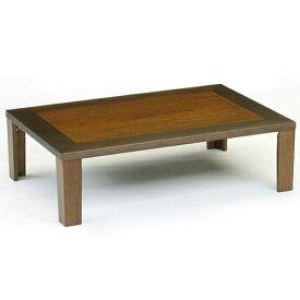 【超軽量】座卓 リビングテーブル センターテーブル 軽量 座卓 折りたたみ 折れ脚 ケヤキ突き板 幅100cm 120cm 135cm 150cm