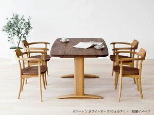 飛騨産業Crescentクレセントチェアアームチェアダイニングチェア食卓椅子カフェチェア飛騨産業(キツツキ)の椅子国産板座布座ビーチブナナラホワイトオークウォールナット無垢材SG260ASG260ABSG260AUSG261ASG261ABSG261AUSG262ASG261AJ