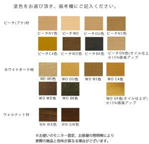 160幅ソファ(WT101W)・背中や首が安定するミドルバックタイプの2Pソファ。張地は4ランク、塗色は2色から選べます。「VIOLA(ヴィオラ)」シリーズ【送料無料】