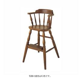 飛騨産業 穂高 ベビーチェア キッズチェア 子供用椅子 ダイニングチェア 板座 ホワイトオーク BC238
