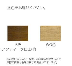 [送料無料][正規品]70幅両肘付チェア(HK255A)・くつろぎの時間を演出するアームチェア、ハイバックタイプ。張布を4ランクから選べます。アンティーク仕上げの「穂高(ほだか)」l