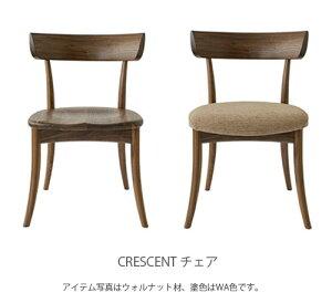 [送料無料]Crescent(クレセント)ダイニングチェア-SG261(板座)国産(日本製)木製ナラ材(オーク材)北欧/ダイニングチェアー/食卓椅子(ダイニング椅子)/カフェチェア/飛騨産業(キツツキ)の椅子/チェアナラ無垢材/ナチュラル色のダイニングシリーズl