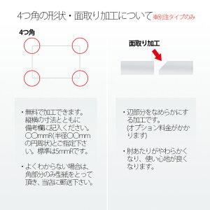 [送料無料][代引できません]両面非転写テーブルマット(90x180cm以内)別注サイズ厚さ2mm/3mm,非密着性テーブルクロス透明(クリア)のビニールマット(ビニールクロス/デスクマット/テーブルカバー/クリアーマット/)テーブル保護(傷防止),オーダーメイド