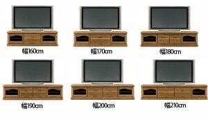 ポルカT型テレビ台幅100cm~210cm