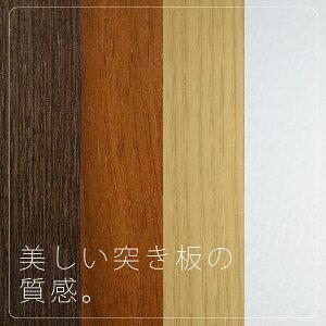 ホワイト・ナチュラル・ウォールナット・ダークブラウンの4色から選べるナイトテーブル