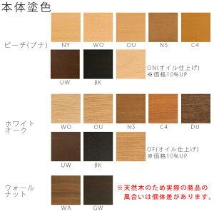 幅191cm2.5Pソファ(KD12SOB/KD12SON/KD12SOU)・背板から肘木、前脚まで一体となった個性的なデザインの2〜3人掛ソファ。クッションはカバーリング仕様です。3種の材、張地、塗色が選べます。「SEOTO(セオト)」シリーズ[送料無料][正規品]
