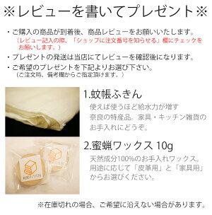 堺兼近作165mm青二鋼ダマスカス三徳包丁[送料無料]