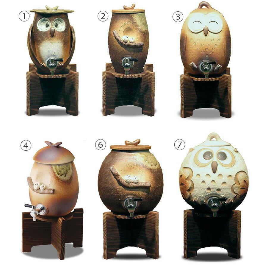 焼酎サーバー 名入れ フクロウ。信楽焼の焼酎用サーバー(1.2L/2.2L/3L)。父の日/プレゼントにも。日本製[送料無料]